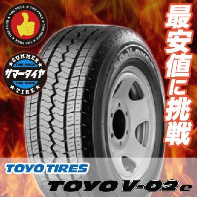 155/80R14 88/86N TOYO TIRES トーヨー タイヤ V02eブイゼロツーイー 夏サマータイヤ単品1本価格《2本以上ご購入で送料無料》