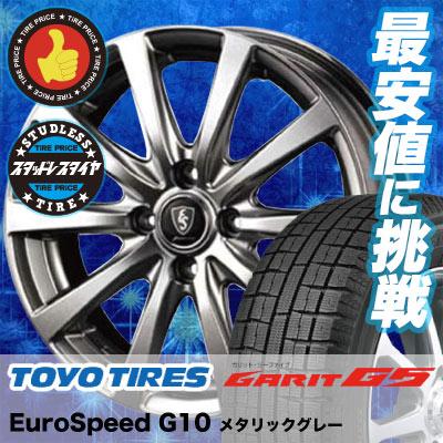 165/60R14 TOYO TIRES トーヨータイヤ GARIT G5 ガリット G5 Euro Speed G10 ユーロスピード G10 スタッドレスタイヤホイール4本セット