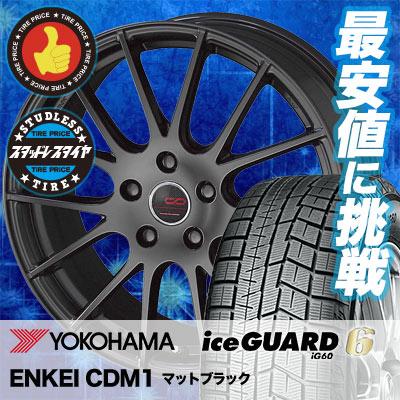 225/40R18 92Q YOKOHAMA ヨコハマ IG60 IG60 ENKEI CREATIVE DIRECTION CDM1 エンケイ クリエイティブ ディレクション CD-M1 スタッドレスタイヤホイール4本セット