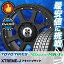 215/60R17 96Q TOYO トーヨー Winter TRANPATH MK4α ウインター トランパス MK4α XTREME-J エクストリーム ジ...