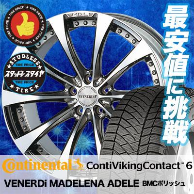 235/40R18 CONTINENTAL コンチネンタル ContiVikingContact6 コンチバイキングコンタクト6 VENERDi MADELENA ADELE ヴェネルディ マデリーナ アデーレ スタッドレスタイヤホイール4本セット