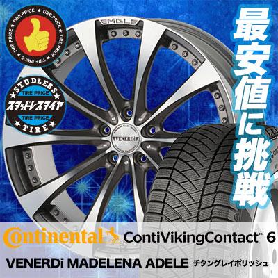 245/45R18 CONTINENTAL コンチネンタル ContiVikingContact6 コンチバイキングコンタクト6 VENERDi MADELENA ADELE ヴェネルディ マデリーナ アデーレ スタッドレスタイヤホイール4本セット