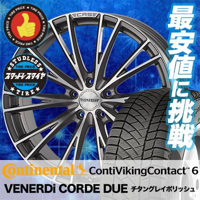 255/35R20 CONTINENTAL コンチネンタル ContiVikingContact6 コンチバイキングコンタクト6 VENERDi CORDE DUE ヴェネルディ コルセ ドゥエ スタッドレスタイヤホイール4本セット