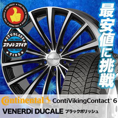 225/45R18 CONTINENTAL コンチネンタル ContiVikingContact6 コンチバイキングコンタクト6 VENERDi DUCALE ヴェネルディ ドゥカーレ スタッドレスタイヤホイール4本セット
