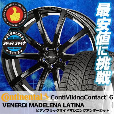 245/50R18 CONTINENTAL コンチネンタル ContiVikingContact6 コンチバイキングコンタクト6 VENERDi MADELENA LATINA ヴェネルディ マデリーナ ラティーナ スタッドレスタイヤホイール4本セット