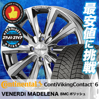 195/50R16 CONTINENTAL コンチネンタル ContiVikingContact6 コンチバイキングコンタクト6 VENERDi MADELENA ヴェネルディ マデリーナ スタッドレスタイヤホイール4本セット