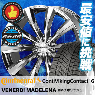 245/45R18 CONTINENTAL コンチネンタル ContiVikingContact6 コンチバイキングコンタクト6 VENERDi MADELENA ヴェネルディ マデリーナ スタッドレスタイヤホイール4本セット