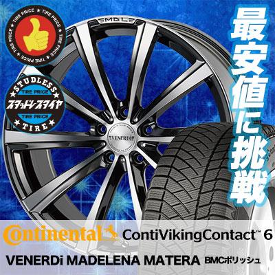 235/45R17 CONTINENTAL コンチネンタル ContiVikingContact6 コンチバイキングコンタクト6 VENERDi MADELENA MATERA ヴェネルディ マデリーナ マテーラ スタッドレスタイヤホイール4本セット