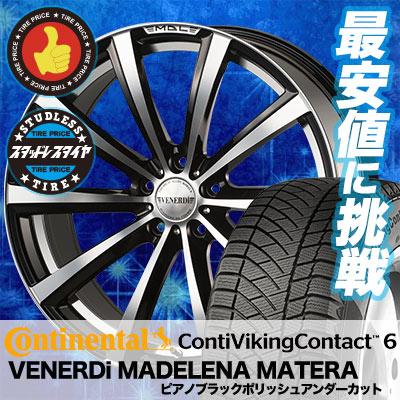 245/45R17 CONTINENTAL コンチネンタル ContiVikingContact6 コンチバイキングコンタクト6 VENERDi MADELENA MATERA ヴェネルディ マデリーナ マテーラ スタッドレスタイヤホイール4本セット