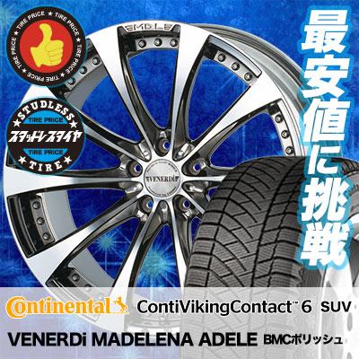 235/50R18 CONTINENTAL コンチネンタル ContiVikingContact6 SUV コンチバイキングコンタクト6 SUV VENERDi MADELENA ADELE ヴェネルディ マデリーナ アデーレ スタッドレスタイヤホイール4本セット