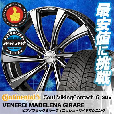 225/55R18 CONTINENTAL コンチネンタル ContiVikingContact6 SUV コンチバイキングコンタクト6 SUV VENERDi MADELENA GIRARE ヴェネルディ マデリーナ ジラーレ スタッドレスタイヤホイール4本セット