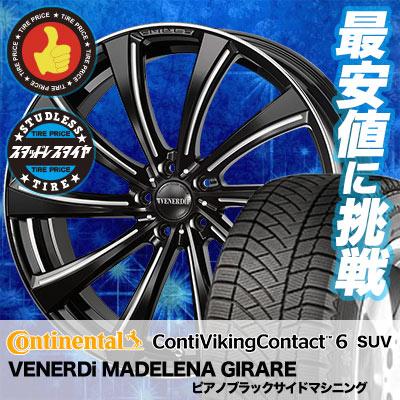 235/55R19 CONTINENTAL コンチネンタル ContiVikingContact6 SUV コンチバイキングコンタクト6 SUV VENERDi MADELENA GIRARE ヴェネルディ マデリーナ ジラーレ スタッドレスタイヤホイール4本セット
