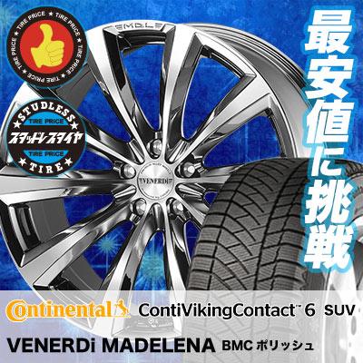 225/60R17 CONTINENTAL コンチネンタル ContiVikingContact6 SUV コンチバイキングコンタクト6 SUV VENERDi MADELENA ヴェネルディ マデリーナ スタッドレスタイヤホイール4本セット