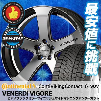 235/60R18 CONTINENTAL コンチネンタル ContiVikingContact6 SUV コンチバイキングコンタクト6 SUV VENERDi VIGORE ヴェネルディ ヴィゴーレ スタッドレスタイヤホイール4本セット