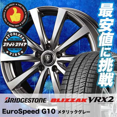 195/65R15 BRIDGESTONE ブリヂストン BLIZZAK VRX2 ブリザック VRX2 Euro Speed G10 ユーロスピード G10 スタッドレスタイヤホイール4本セット