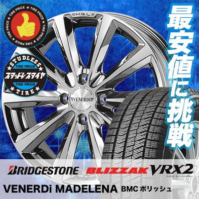 195/55R16 BRIDGESTONE ブリヂストン BLIZZAK VRX2 ブリザック VRX2 VENERDi MADELENA ヴェネルディ マデリーナ スタッドレスタイヤホイール4本セット