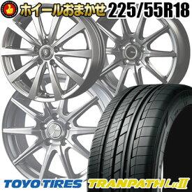 225/55R18 98V TOYO TIRES トーヨー タイヤ TRANPATH Lu2 トランパス Lu2 サマータイヤホイール4本セット【取付対象】
