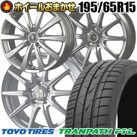 195/65R15 91H TOYO TIRES トーヨー タイヤ TRANPATH ML トランパスML サマータイヤホイール4本セット