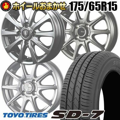 175/65R15 84S TOYO TIRES トーヨー タイヤ SD-7 エスディーセブン サマータイヤホイール4本セット