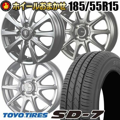 185/55R15 82V TOYO TIRES トーヨー タイヤ SD-7 エスディーセブン サマータイヤホイール4本セット