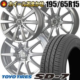 195/65R15 91H TOYO TIRES トーヨー タイヤ SD-7 エスディーセブン サマータイヤ おまかせ ホイール 4本セット