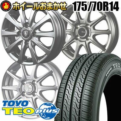 175/70R14 84S TOYO TIRES トーヨー タイヤ TEO PLUS テオプラス おまかせサマータイヤホイールセット