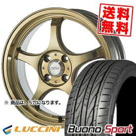 215/55R17 LUCCINI ルッチーニ Buono Sport ヴォーノ スポーツ 5ZIGEN PRORACER FN01R-Cα 5ジゲン プロレーサー FN01R-Cアルファ サマータイヤホイール4本セット
