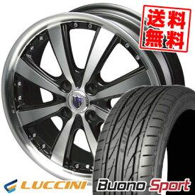 205/45R16 87V XL LUCCINI ルッチーニ Buono Sport ヴォーノ スポーツ STEINER VS-5 シュタイナー VS5 サマータイヤホイール4本セット【取付対象】