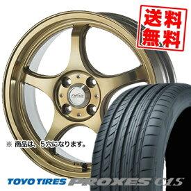 215/50R17 TOYO TIRES トーヨー タイヤ PROXES C1S プロクセス C1S 5ZIGEN PRORACER FN01R-Cα 5ジゲン プロレーサー FN01R-Cアルファ サマータイヤホイール4本セット