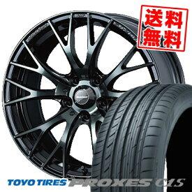 225/60R16 TOYO TIRES トーヨー タイヤ PROXES C1S プロクセスC1S WedsSport SA-20R ウェッズスポーツ SA20R サマータイヤホイール4本セット【取付対象】
