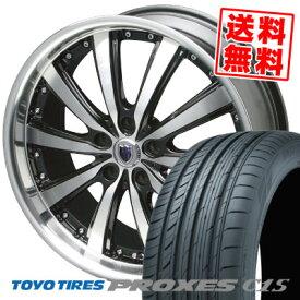 215/50R17 95W TOYO TIRES トーヨー タイヤ PROXES C1S プロクセス C1S STEINER VS-5 シュタイナー VS5 サマータイヤホイール4本セット【取付対象】