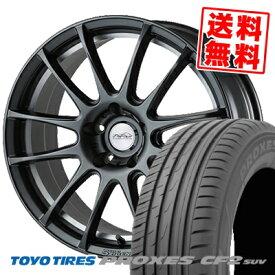 235/55R17 TOYO TIRES トーヨー タイヤ PROXES CF2 SUV プロクセス CF2 SUV 5ZIGEN PRORACER Z1 5ジゲン プロレーサー Z1 サマータイヤホイール4本セット