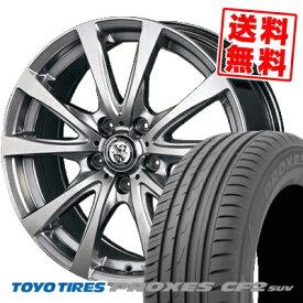 215/65R16 98H TOYO TIRES トーヨー タイヤ PROXES CF2 SUV プロクセス CF2 SUV TRG-BAHN TRG バーン サマータイヤホイール4本セット【取付対象】
