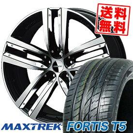 245/35R20 95Y XL MAXTREK マックストレック FORTIS T5 フォルティス ティーファイブ ESTATUS Style-ZTR エステイタス スタイルZTR サマータイヤホイール4本セット