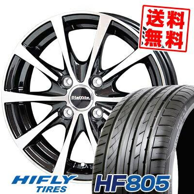 205/45R17 HIFLY ハイフライ HF805 HF805 Laffite LE-03 ラフィット LE-03 サマータイヤホイール4本セット
