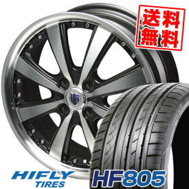 195/50R16 88V XL HIFLY ハイフライ HF805 HF805 STEINER VS-5 シュタイナー VS5 サマータイヤホイール4本セット【取付対象】