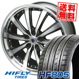 235/40R19 96W XL HIFLY ハイフライ HF805 HF805 STEINER VS-5 シュタイナー VS5 サマータイヤホイール4本セット
