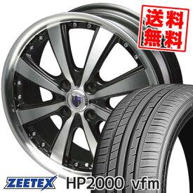 205/50R16 91W XL ZEETEX ジーテックス HP2000vfm HP2000vfm STEINER VS-5 シュタイナー VS5 サマータイヤホイール4本セット【取付対象】
