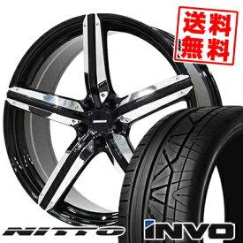 255/45R20 NITTO ニットー INVO インヴォ ESTATUS Style-CTR エステイタス スタイルCTR サマータイヤホイール4本セット