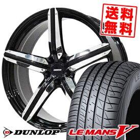 245/40R18 DUNLOP ダンロップ LE MANS 5 LM5 ルマンV(ファイブ) ルマン5 ESTATUS Style-CTR エステイタス スタイルCTR サマータイヤホイール4本セット