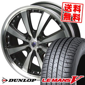 165/50R16 DUNLOP ダンロップ LE MANS 5 ルマン V(ファイブ) LM5 ルマン5 STEINER VS-5 シュタイナー VS5 サマータイヤホイール4本セット【取付対象】