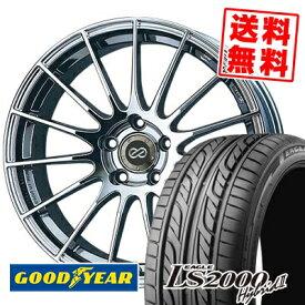 235/50R17 Goodyear グッドイヤー LS2000 Hybrid2 LS2000 ハイブリット2 ENKEI RS05 エンケイ RS05 サマータイヤホイール4本セット