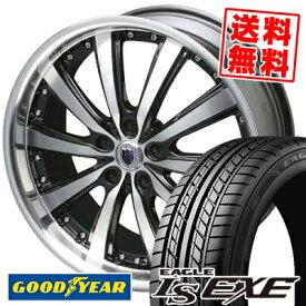 245/45R17 95W Goodyear グッドイヤー LS EXE LS エグゼ STEINER VS-5 シュタイナー VS5 サマータイヤホイール4本セット【取付対象】