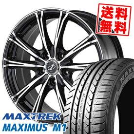 225/55R17 101V XL MAXTREK マックストレック MAXIMUS M1 マキシマス エムワン 5ZIGEN INPERIO X-5 5ジゲン インペリオ X-5 サマータイヤホイール4本セット