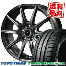 195/65R15 91H TOYO TIRES トーヨー タイヤ TRANPATH mpZ トランパス mpZ V-EMOTION GS10 Vエモーション GS10 サマータイヤホイール4本セット