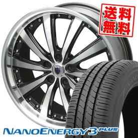 225/50R17 94V TOYO TIRES トーヨー タイヤ NANOENERGY3 PLUS ナノエナジー3 プラス STEINER VS-5 シュタイナー VS5 サマータイヤホイール4本セット【取付対象】
