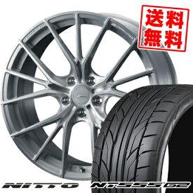 245/35R20 95Y XL NITTO ニットー NT555 G2 NT555 G2 WEDS F ZERO FZ-1 ウェッズ エフゼロ FZ-1 サマータイヤホイール4本セット