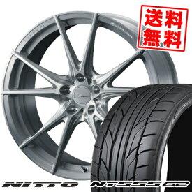225/45R18 95Y XL NITTO ニットー NT555 G2 NT555 G2 WEDS F ZERO FZ-2 ウェッズ エフゼロ FZ-2 サマータイヤホイール4本セット【取付対象】