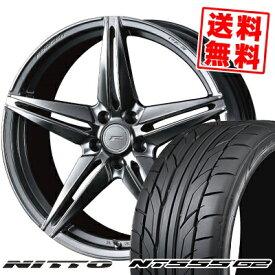 235/40R18 95Y XL NITTO ニットー NT555 G2 NT555 G2 WEDS F ZERO FZ-3 ウェッズ エフゼロ FZ-3 サマータイヤホイール4本セット【取付対象】
