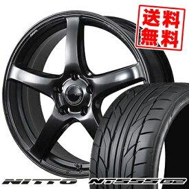 235/40R18 NITTO ニットー NT555 G2 NT555 G2 PIAA Eleganza S-01 PIAA エレガンツァ S-01 サマータイヤホイール4本セット